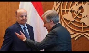 Trump Ortadoğu için Arap NATOsu planlıyor 55